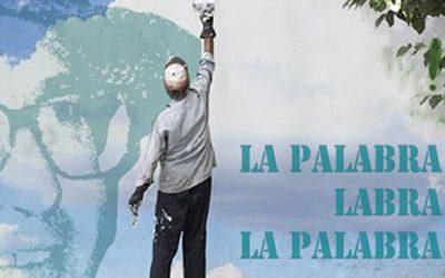 FLAMENCO Y LECTURA DE POEMAS. JULIO VÉLEZ